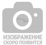 Фаркоп Citroen 1613841580 для Citroen C3 Aircross 2018 -