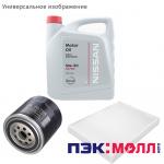 Комплект ТО-5 (75000км) 2.0 бензин 143л.с. МКПП / АКПП для Nissan Terrano 2014 - 2020