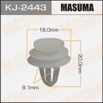 Клипса автомобильная (автокрепеж), 1 шт., Masuma KJ-2443