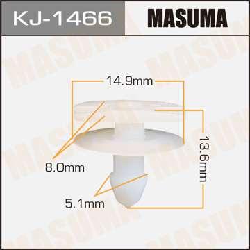 Клипса автомобильная (автокрепеж), 1 шт., Masuma KJ-1466