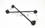 Стойка переднего стабилизатора для Luxgen SUV