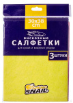 Салфетка вискозная в упаковке Golden Snail GS 5987