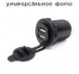 USB-коннектор в прикуриватель для зарядки телефона Renault для Renault ARKANA (Рено Аркана) 2019 -