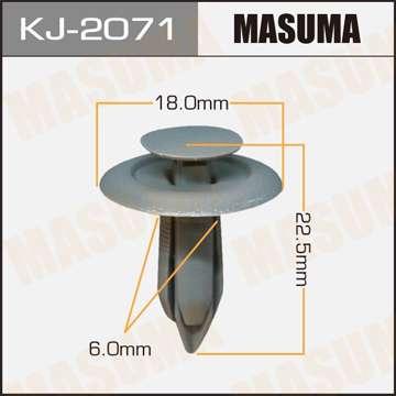 Клипса автомобильная (автокрепеж), 1 шт., Masuma KJ-2071