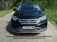 Решетка радиатора TCC HONCRV13-12 Honda CR-V 2012-2015