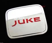 Накладка на люк бензобака LUX для Nissan Juke 2017-