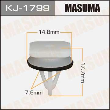 Клипса автомобильная (автокрепеж), уп. 50 шт. Masuma KJ-1799