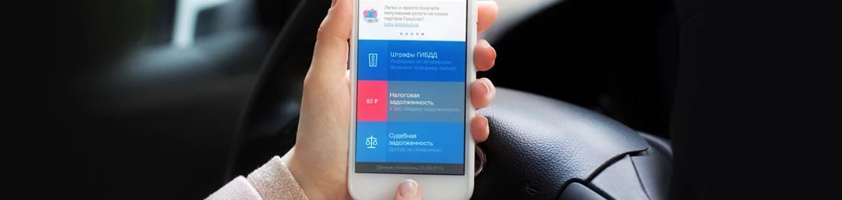 В России с 1 января 2021 года введены новые штрафы для автовладельцев