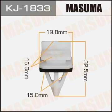 Клипса автомобильная (автокрепеж), уп. 50 шт. Masuma KJ-1833
