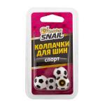Колпачки для шин (спорт) Golden Snail GS 9003