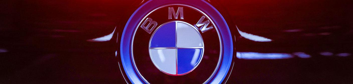 BMW - опции по подписке