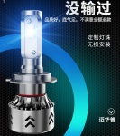 Светодиодные лампочки в переднюю оптику  для Nissan Qashqai 2019 -