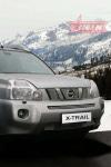 Решетка в бампер 10 мм (1 элемент из 6 трубочек) 01/2010-12/2010 локальная сборка а/м - хромированные заглушки Souz-96 NXTR.97.2248 Nissan X-Trail (2G) T31 2007-
