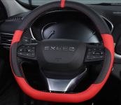 Чехол на руль CHERYEXEED TXL 2020-