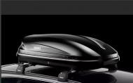 Бокс на крышу (410л) Toyota Hilux VIII 2020-