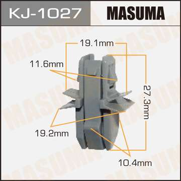 Клипса автомобильная (автокрепеж), уп. 50 шт. Masuma KJ-1027