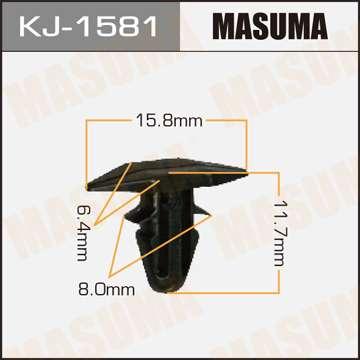 Клипса автомобильная (автокрепеж), уп. 50 шт. Masuma KJ-1581