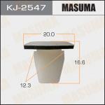 Клипса автомобильная (автокрепеж), уп. 50 шт. Masuma KJ-2547