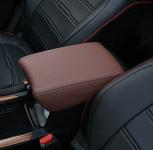 Чехол на подлокотник (коричневый) для Honda C-RV 2017-