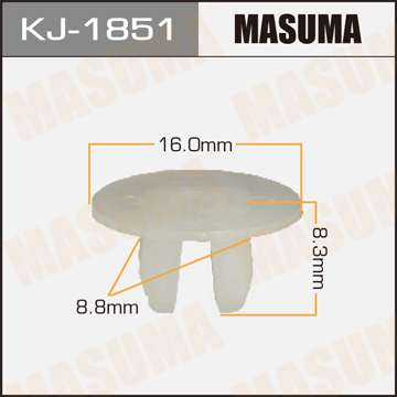 Клипса автомобильная (автокрепеж), уп. 50 шт. Masuma KJ-1851