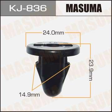 Клипса автомобильная (автокрепеж), уп. 50 шт. Masuma KJ-836