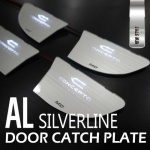 LED-вставки под ручки дверей AL Silver Line KIA Sportage IV 2016 -