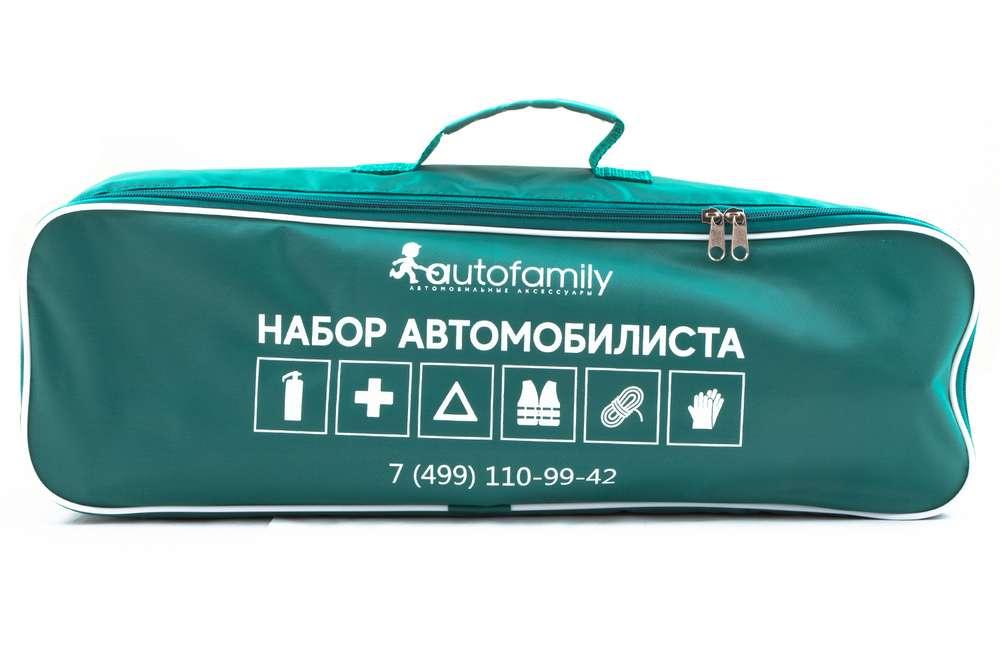 Набор автомобилиста Plus (без огнетушителя) Arbori AFEK.STNRD.03