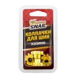 Колпачки для шин (казино) Golden Snail GS 9004
