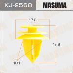 Клипса автомобильная (автокрепеж), уп. 50 шт. Masuma KJ-2568