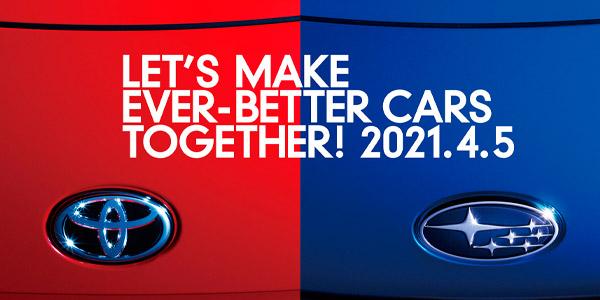 Совместная премьера от Toyota и Subaru<