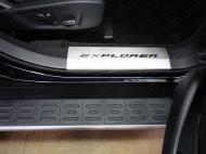 Накладки на дверные пороги (лист шлифованный надпись Explorer) 2 шт. Компания ТСС FOREXPL16-25 Ford Explorer 2016 - 2018