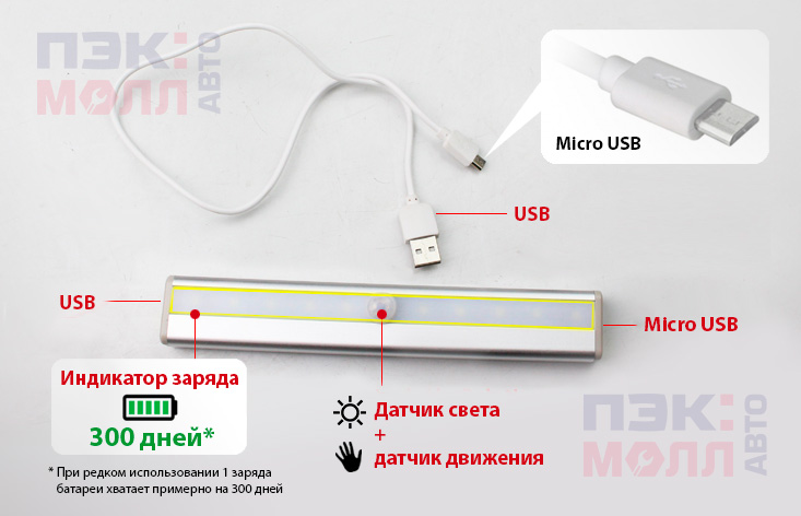 lamp_09.jpg
