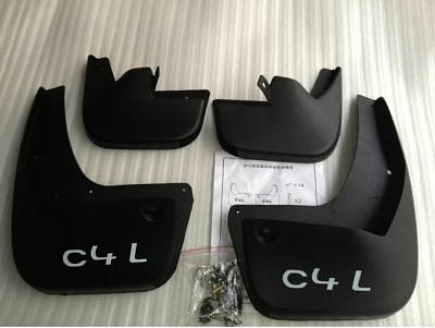 Брызговики для Citroen C4 Седан 2013 - 2016