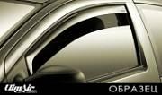 Дефлекторы передние  CLIMAIR 3824