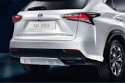 Накладка на задний бампер, серебристая Lexus PZ402X095200 для Lexus NX 2015 г.в по н.в.