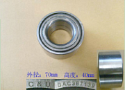 Подшипник передний ступичный  GREAT WALL 3103200-M00