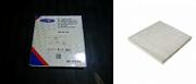 Фильтр салонный GOODWILL AG513CF для JAC S5 2013 -