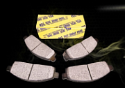 Колодки тормозные задние CHN для MITSUBISHI 4605A998