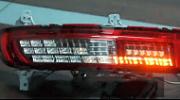 LED-модули задних поворотников XLOOK KIA Sportage IV 2016 -