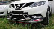 Стильные накладки на бампера, обвес GAI HUAN для Nissan Qashqai 13-