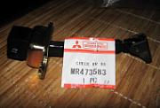 5702A076: Ограничитель двери Mitsubishi 5702A076 для Mitsubishi Outlander XL (2007 - 2012) Mitsubishi
