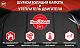 Утеплитель  - шумоизоляция капота 2 в 1 STP для Hyundai Creta 2016 -