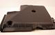 Защитный экран пыльник правый и левый, комплект для Range Rover Evoque
