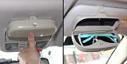 Очечник на клипе Toyota Camry (2014 - 2018)