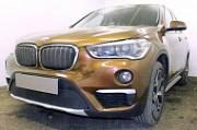 Решетка радиатора PREMIUM (верх,хром)BMWX1.15.PREMIUM.top.chrome для BMW X1 (F48) 2015-