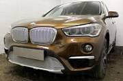 Решетка радиатора PREMIUM (низ,хром) BMWX1.15.PREMIUM.bot.chrome для BMW X1 (F48) 2015-
