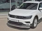Передняя защита  63мм/овал (КРОМЕ OFF ROAD) VGZ-002715 для Volkswagen Tiguan 2017-