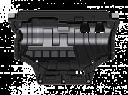 26.3333: Защита картера (сталь 1.8мм)26.3333 для Volkswagen Tiguan 2017- Металлопродукция