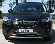 Решетка в передний бампер 16мм, нерж.полиров Seko 810150 для Mazda CX-5 (2015 - 2017)