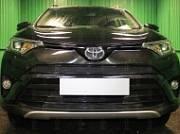 Защита радиатора Premium, чёрная, низ (2 части) Allest TRAV15.PREMIUM.bot.black для Toyota RAV4 2015-